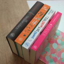vier ya boeken
